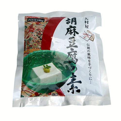胡麻豆腐の素