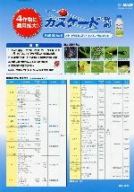 00014553_photo1.jpg