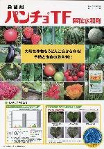 00014625_photo1.jpg